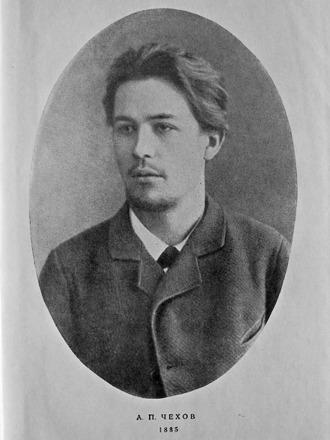 Молодой Чехов на https://martirosov.wordpress.com/