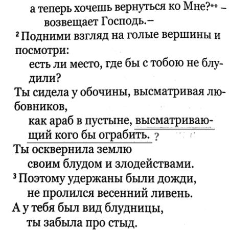 martirosov.wordpress.com