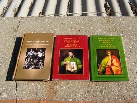 Отдельные книги и полное первое издание НЗ в пер. Кузнецовой