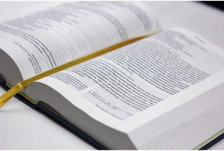 Учебное издание Библии